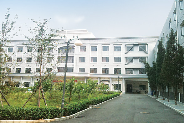The project of Haidian Health School of Beijing