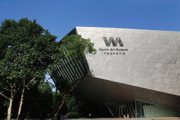 The project of Wanlin Art Museum in Wuhan University