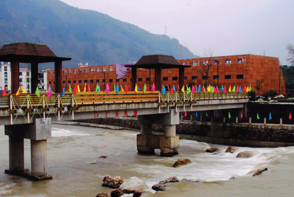 Project of international academic exchange center of earthquake resistance and disaster reduction in Yingxiu of Sichuan Province